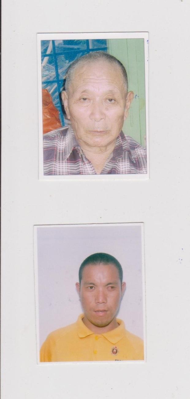 20130115-183654.jpg